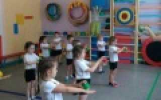 Занятие по физкультуре для старшей группы. Конспект открытого занятия по физической культуре в старшей группе «Где прячется здоровье