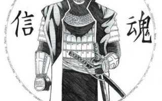 Как стать рейнджером самураем в реальной жизни. Кодекс Бусидо: краткие положения. Воспитание будущего самурая