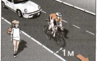Урок по обж на тему «велосипедист — водитель транспортного средства». Основные правила для велосипедистов
