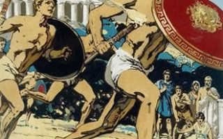 История создания олимпийских игр кратко. Первые олимпийские игры