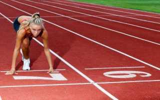 Как научиться правильно бегать: советы. Как быстрее бегать на короткие дистанции