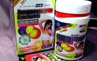 Таблетки для похудения волшебные бобы инструкция. Циклональное похудение «Волшебные бобы»: инструкция по применению и отзывы
