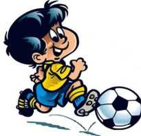 Загадки про спорт и спортивный инвентарь для детй. Загадки о видах спорта, спортивном инвентаре, оборудовании, спортивных сооружениях