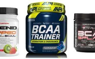 Аминокислоты для спорта отзывы медиков противопоказания. BCAA для чего он нужен. BCAA против протеинов: что лучше