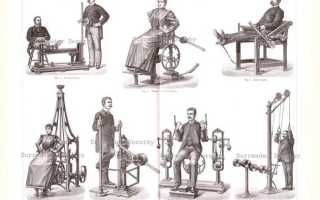История развития фитнес аэробики в мире. История фитнеса. История фитнеса в России