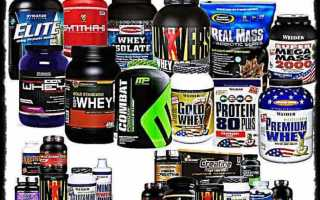 Самый качественный протеин который не вредит печени. Что такое спортивное питание. В чем содержится протеин
