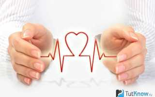 Увеличение объема сердца у спортсменов обусловлено. Спортивное сердце у детей. Что такое гипертрофия миокарда