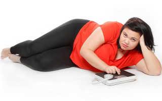 Надо похудеть на 20 килограмм