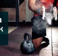 Гиревой фитнес для мужчин комплекс упражнений. Готовый план занятий с гирей. упражнений с гирей, которые вас изменят