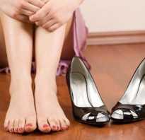 Какие ванночки делать для ног от усталости. Для уставших ног. Как справиться с усталостью ног