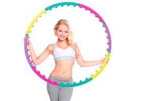 Сколько калорий сжигается при вращении обруча. Массажный обруч хулахуп для похудения