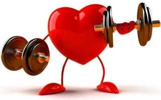 Болит сердце во время тренировки. Почему болит сердце? Для укрепления сердца