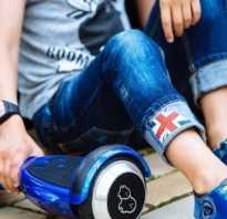 Опасен ли гироскутер для детей. Гироскутер: польза и вред изобретения. Как влияют гироскутеры на здоровье человека? Как научится ездить на гироскутере