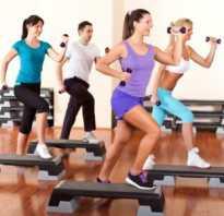 Step 1 фитнес что. Достоинства и недостатки занятий степ-аэробикой. Нужен ли мне степ дома