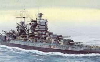 Линейные корабли типа «Нью-Мексико