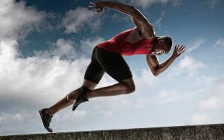 Как стать быстрее в беге. Как быстро бегать? Специальные упражнения и программа тренировки