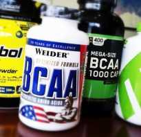 Аминокислоты bcaa вред для организма. Аминокислоты BCAA: вред и побочные эффекты