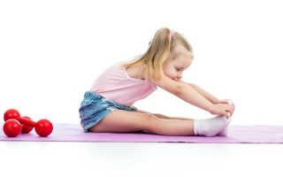 Упражнения на растяжку и гибкость для детей. Упражнения на растяжку для детей
