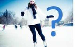Сколько сжигается калорий при катании на коньках? Сколько калорий сжигает катание на коньках