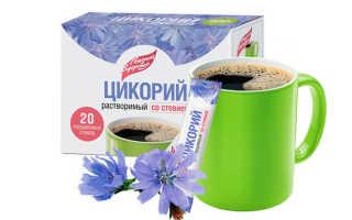 Цикорий или кофе что полезнее при похудении. Польза цикория для похудения – рецепты напитков. Рецепты приготовления напитка из цикория