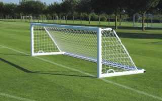 Размер футбольных ворот в большом футболе. Размеры футбольной сетки в сантиметрах. Требования к конструкции поля