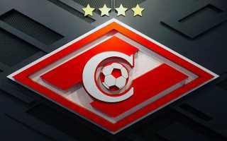 Что означают звезды на форме сборных. Что означают звезды на эмблемах футбольных клубов. Что теперь говорят ветераны