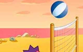 Игры на двоих волейбол головами 2. Игра волейбол головами на двоих