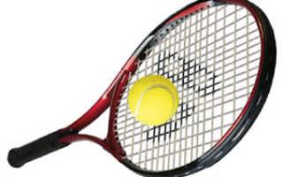 Что развивает теннис. Каким детям подойдет большой теннис? Большой теннис для взрослых: в чём заключается его польза