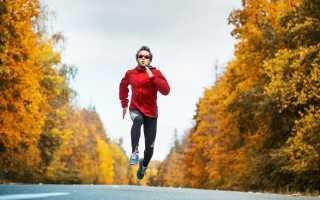 Определите правильное выполнение дыхание во время бега. Дыхание во время заминки. Определяем скорость и интенсивность