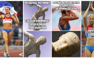 Знаменитые спортсмены по легкой атлетике. Легкая атлетика в России. Лучшие легкоатлеты России