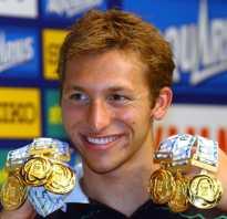 Выдающиеся российские и зарубежные пловцы. Легенды отечественного спорта — пловцы России