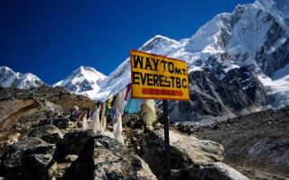 Как ходят в туалет альпинисты на эвересте. Где какают скалолазы? Насколько технически сложно восхождение на Эверест