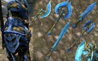 Коды на Скайрим (cody Skyrim) Навыки, оружия, бронь. Коды на скайрим — на все стрелы, луки, болты и арбалеты