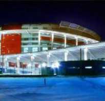 Мегаспорт каток расписание массовых катаний. Дворец спорта «Мегаспорт» на Ходынке. Где находится и как доехать