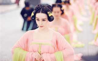 Ху чон ганг омолаживающие упражнения китайских императриц. Женская гормональная гимнастика китайских императриц. Упражнения цигун: Долголетие начинается с ног