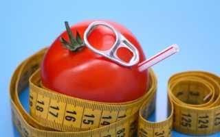 Помидоры для похудения. Диета на помидорах для похудения