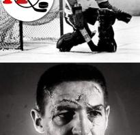 Вратарь хоккея который играл без маски. Олдскульные хоккейные маски: слабонервным не смотреть