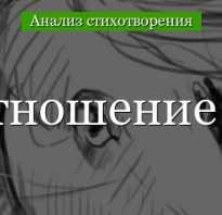 Маяковский забота о лошадях. «Хорошее отношение к лошадям» В. Маяковский. Средства художественной выразительности