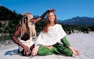 Восточные оздоровительные системы. Православный взгляд на йогу