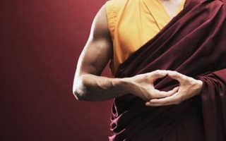 Мудры богатства сила мысли. Манируб — деньги и удача в делах