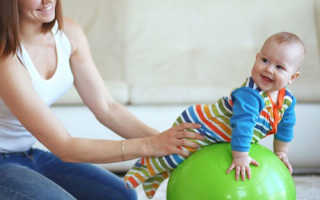Занятия на фитболе с ребенком 5 месяцев. Упражнения на фитболе для грудничков: зачем они нужны и как правильно их проводить