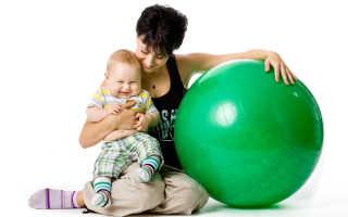 Занятия на мяче с ребенком 4 месяца. Занятия и упражнения на фитболе для грудничков, а так же правила выбора