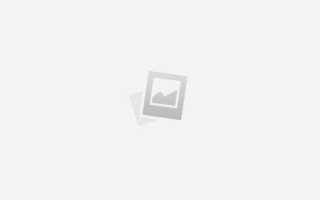 Меню после диеты. Питание после диеты — как не набрать вес после диеты